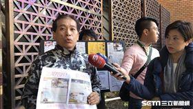 台北市體育總會跆拳道運動協會總幹事許賢忠。記者潘千詩攝影
