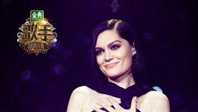 英國女歌手潔西J(Jessie J)參加我是歌手。(翻攝微博)
