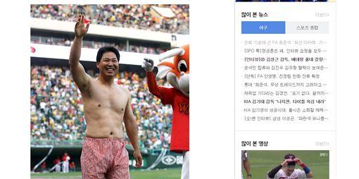 ▲李萬洙擔任監督時曾脫褲子繞場。(圖/截自韓國媒體)