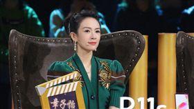 章子怡在《演員的誕生》擔任導師。(圖/翻攝自章子怡微搏)