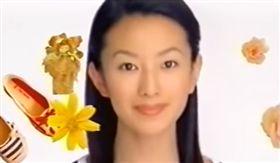 後藤希美子 /翻攝自youtube