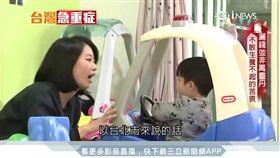 台灣少子化危機 不敢生養不起的未來