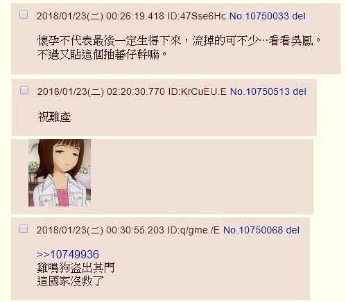 蔡阿嘎IG