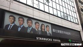 台北,嘉仕美,整形,抽脂,李進良,業務過失致死/記者呂品逸攝影