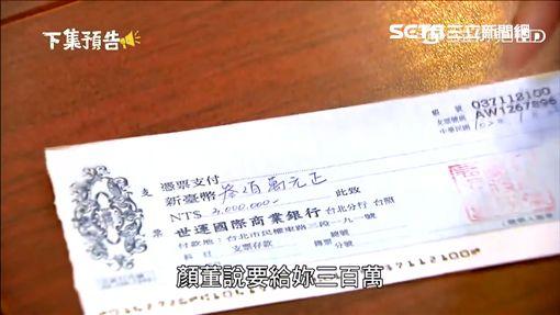 金家好媳婦,游詩璟,盧彥澤,何蓓蓓,夏靖庭