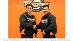 ▲鄭根宇(右)二次FA以3年合約續留韓火鷹。(圖/截自韓國媒體)