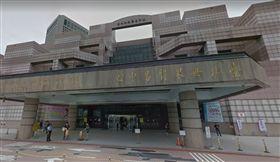 台北世貿中心,圖/翻攝自Google Map