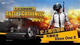 電玩展 Xbox 絕地求生 XBOX提供
