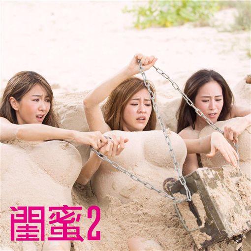 陳意涵,薛凱琪,張鈞甯,閨蜜2(圖/翻攝自臉書)