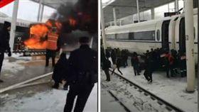 中國大陸,高鐵,著火,車廂,月台,乘客,逃命(圖/翻攝自微博)