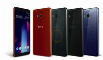 HTC U11+ 豔陽紅