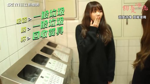 台灣人對回收分類的執著,讓僑生感到敬佩。