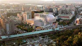 台北表演藝術中心被英國建築設計雜誌Dezeen選為今年10大期待建築之一。(圖/翻攝Dezeen)