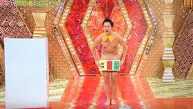 日本諧星Akira100%,表演裸藝時失誤,當眾露鳥。(翻攝自youtube)