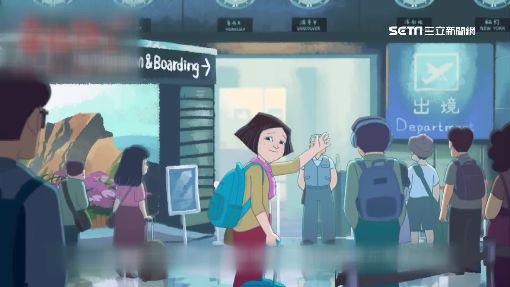 台灣之光! MIT《幸福路上》動畫將角逐日指標大獎|三立新聞台