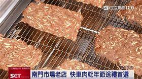 業配/搶攻年節商機 快車肉乾多元行銷