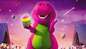 紫色小恐龍邦尼。(翻攝自IG)