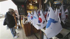 ▲兩韓統一旗也成為今年平昌冬奧眾多的周邊商品之一。(圖/美聯社/達志影像)