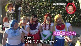 日本,Cosplay,Coser,美少女戰士(圖/翻攝自推特)