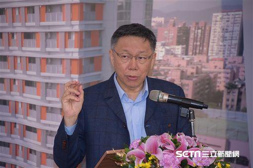 總統蔡英文合體柯文哲視察健康公宅 北市府提供