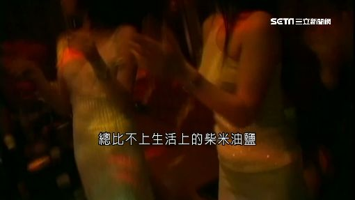 酒店-剝皮妹-酒店妹-酒店小姐- ID-1230484