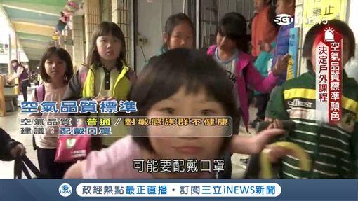 中南部空污危機 小學立起空污旗幟