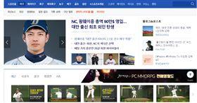 ▲王維中加盟NC新聞成為韓國搜尋引擎當日棒球版頭條。(圖/截自韓國網路)