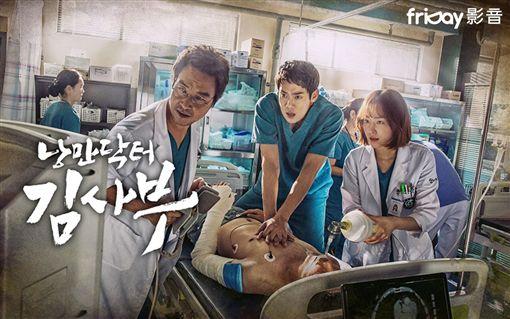 韓流崛起!這5部韓劇在台收視嚇嚇叫/friDay影音稿專用