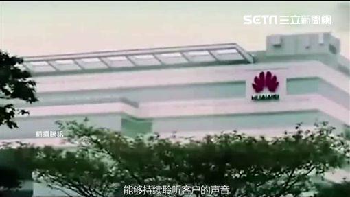 中國建材團體發年關  「人民幣牆」超霸氣