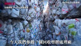 回收的速度永遠比不上製造速度。
