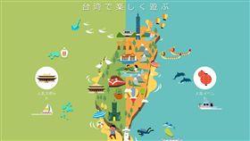 -台日友好-台灣旅遊-台灣觀光-台灣景點-(圖/翻攝自台灣觀光局官網)