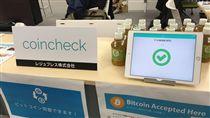 日本東京加密貨幣交易所Coincheck(圖/翻攝自Coincheck臉書)