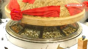 豪華巨蒸宴1800