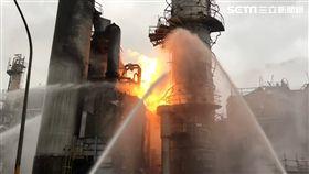 桃園煉油廠爆炸起火/翻攝畫面