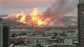 桃園煉油廠爆炸起火,煉油廠,加熱爐 圖/翻攝自YouTube