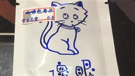 傻眼貓咪,毒咖啡,咖啡包(圖/翻攝自Dcard)
