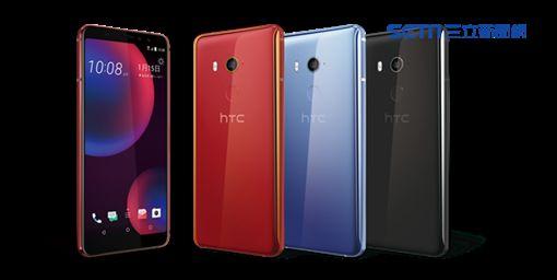 面部辨識,聰明手機,HTC,U11 EYEs,台灣大哥大,0元,資費