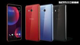 臉部辨識,智慧手機,HTC,U11 EYEs,台灣大哥大,0元,資費
