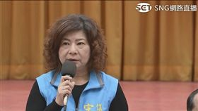 國民黨基隆市長擬參選人宋瑋莉