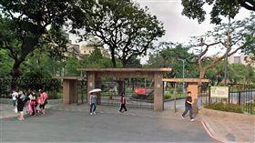 228公園外觀(翻攝自Google Map)