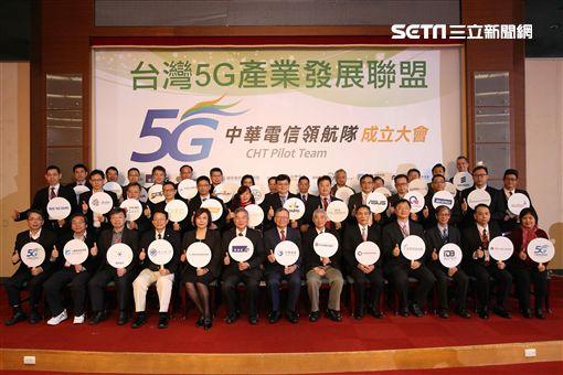 中華電信,5G,產業,經濟部,工研院,資策會,OPPO,高通
