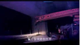 腦溢血 ▲圖/翻攝自南投縣政府警察局草屯分局臉書