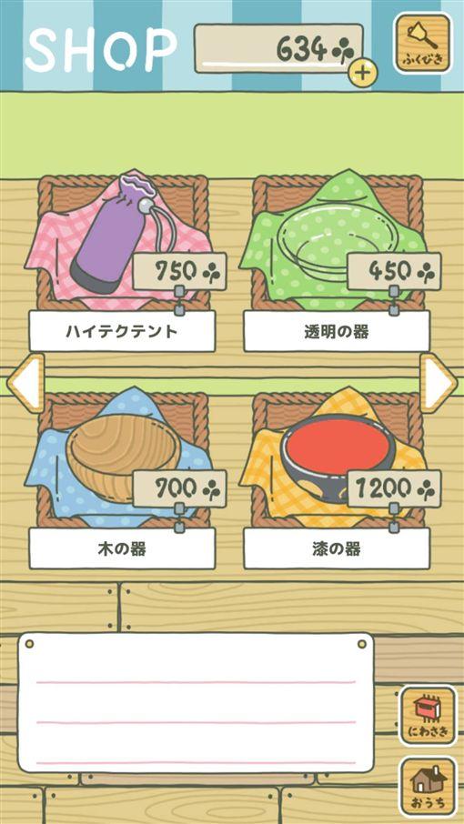 手遊,旅蛙,道具,食品
