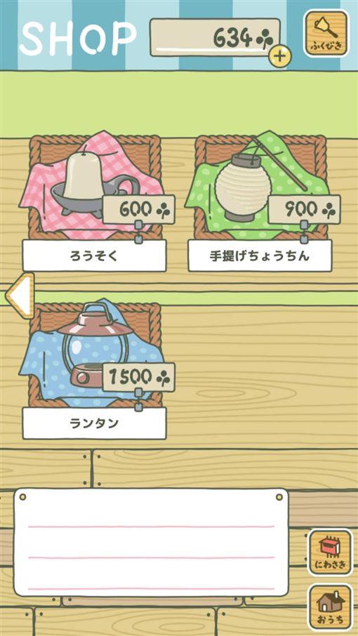 手遊,旅蛙,道具,食物