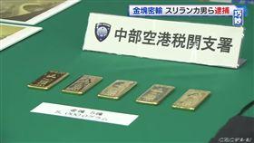 台灣飛日本航班 又從機上廁所中找到金塊(圖/翻攝自CBCニュース YOUTUBE)