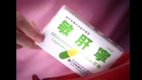 ▲劉男被指控性侵,幸好一盒「敏肝寧」救了他。(圖/翻攝youtue/Cloud)