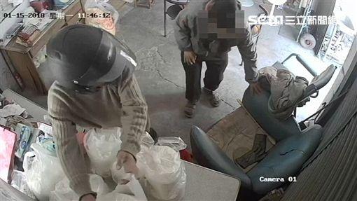 米伯,良心商店,偷竊,白米,小偷