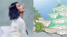 許茹芸,手遊《旅蛙》,翻攝自臉書