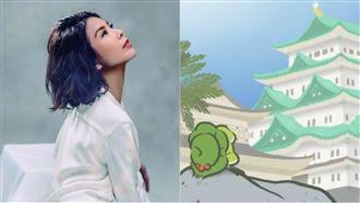 金曲歌后操刀!《旅蛙》首支MV曝光