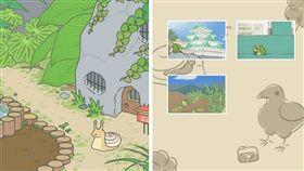旅蛙,旅かえる,青蛙,旅行青蛙(圖/翻攝自旅かえるapp)
